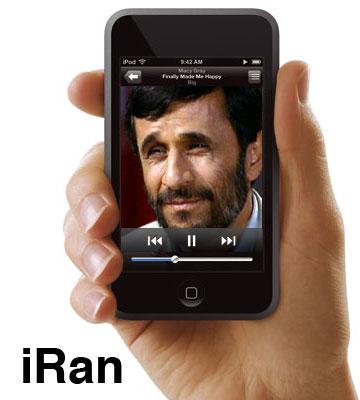 the iRan