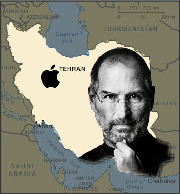 مشکل اپل با ایران چیست؟!